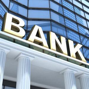 Банки Большерецка